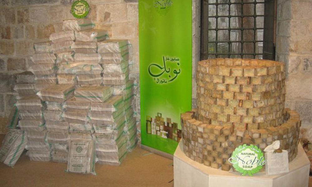 Hamam Expo, Damascus 2008