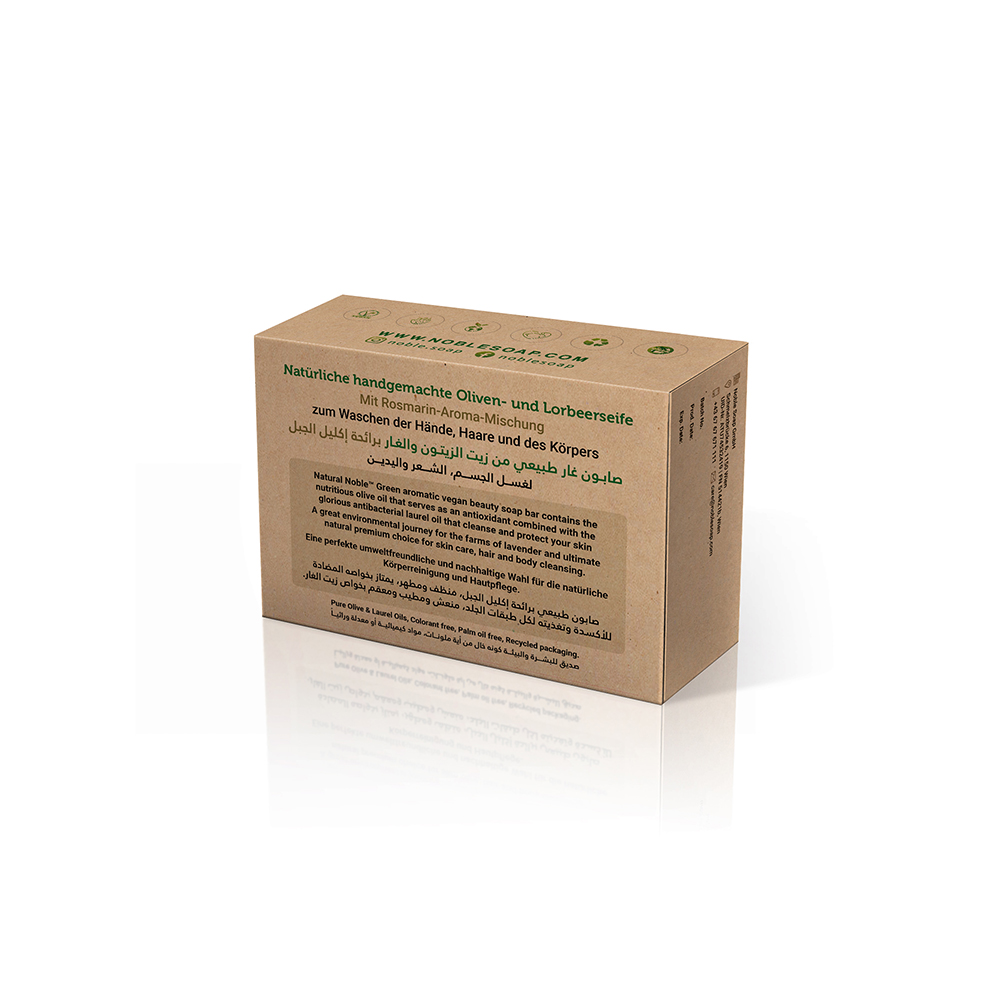 Natural Noble rosemary olive and laurel Aleppo handmade vegan soap
